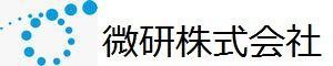微研株式会社